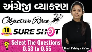 Std 10 English IMP Questions | Objective Race | Live Class By The Diwalipura Youth