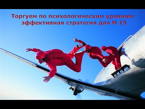 Forex- 1. info forex ua