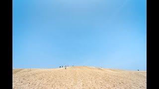 【世界蒙太奇】日本 鳥取市 Tottori City, Japan // 旅遊短片 // 景點介紹 // 日本