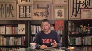 爭話語權累Q死中共 - 11/02/19 「三不館」長版本