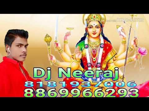 Dj neeraj - смотреть онлайн на Hah Life