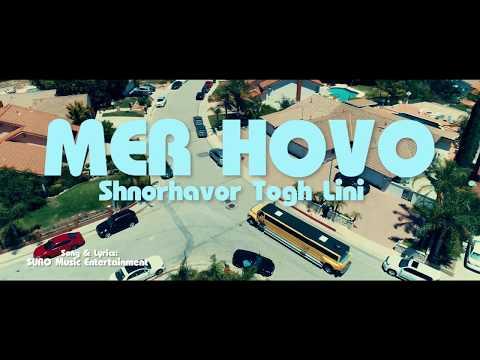 Mer Hovo - Shnorhavor tor lini
