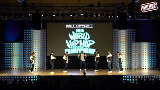 Clandestinos Crew - Chile (Adult Division) @ #HHI2016 World Semis!!