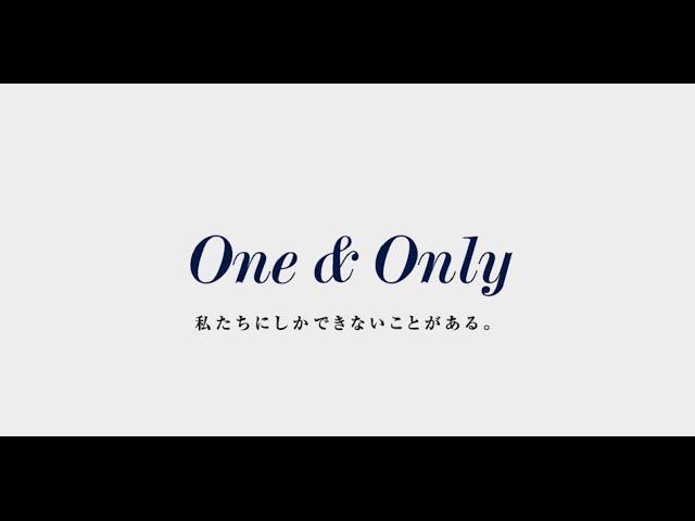 【新卒採用】日本証券業協会業務紹介ムービー