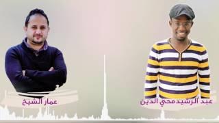 تحميل و استماع زفه هنيالو بإسم اسماعيل تنفيذ الفنان احمد الكبوس MP3