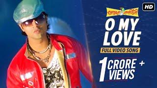 O My Love ( ও মাই লাভ ) | Premer Kahini   - YouTube