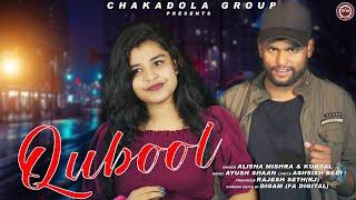 Qubool   Alisha Mishra & Kundal K Chhura   New Sambalpuri Song   Sambalpuri Video   Romantic Song