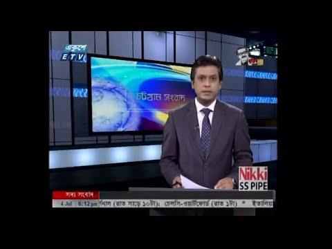 6 PM News || সন্ধ্যা ৬টার সংবাদ || 04 July 2020 || ETV News