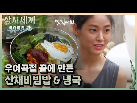 mp4 Seolhyun Three Meals A Day, download Seolhyun Three Meals A Day video klip Seolhyun Three Meals A Day