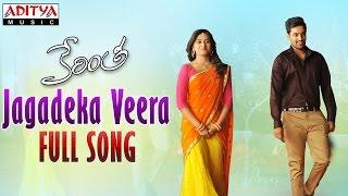 Jagadeka Veera Full Song || Kerintha Movie Songs || Sumanth Aswin, Sri Divya