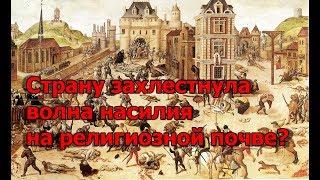 Свидетели Иеговы. Страну захлестнула волна насилия на религиозной почве?