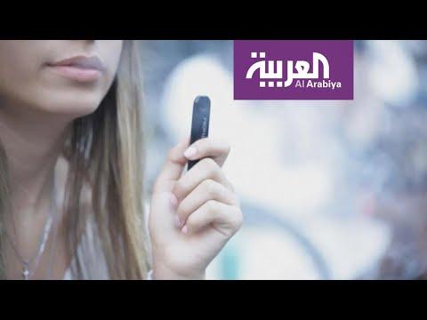 العرب اليوم - شاهد: تهمة جديدة تُلاحق السجائر الإلكترونية ومخاطرها على الطائرات