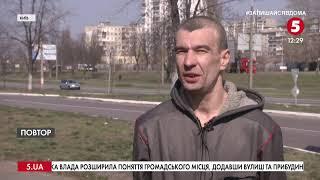 5 канал наживо   5.ua/live   Трансляція телеефіру