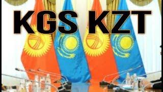 1 киргизский сом в рублях