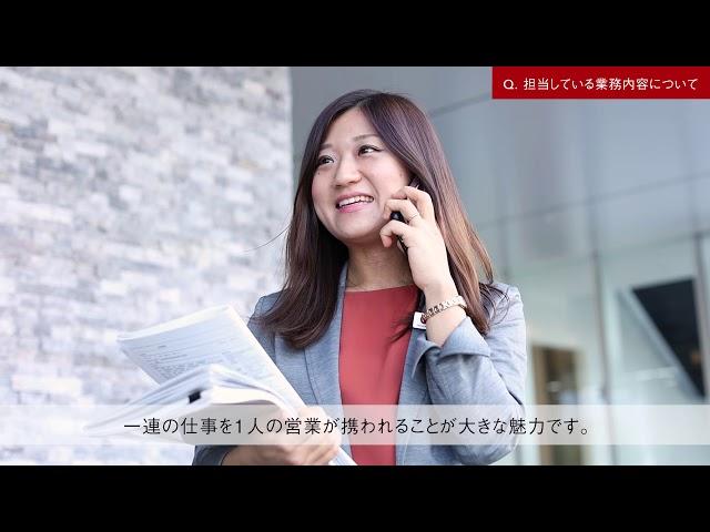 新卒採用 インタビュー 建築営業【大和ハウスグループ】