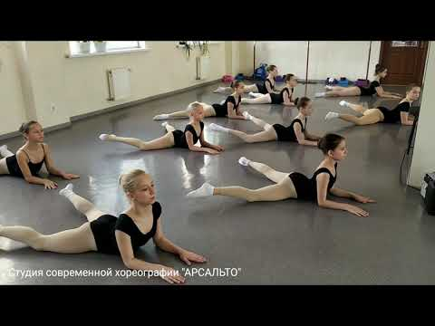 Stretching in modern dance technique. 10-11 лет. Педагог Шварцман Светлана Владимировна