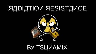 Radiation Resistance: Another School Project