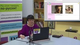 """Вебинар: «Новое в интерактивном авторском курсе """"Уроки чтения – праздник, который всегда с тобой!""""»"""