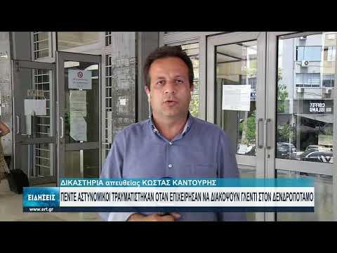 Επεισοδιακή κατάληξη σε γλέντι στον Δενδροπόταμο Θεσσαλονίκης | 25/06/2021 | ΕΡΤ