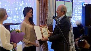 Торжественная церемония награждения обладателей именных стипендий «Господин Великий Новгород»