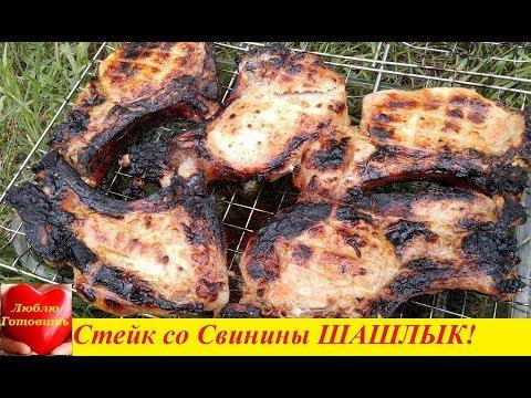 Шашлык из Свинины Рецепт! Шашлык с Медом и Горчицей Маринад Рецепт/Barbecue!
