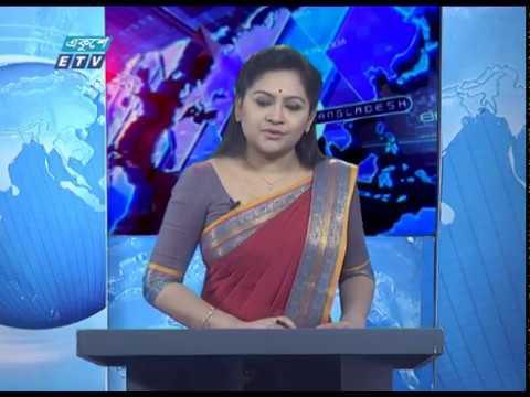 07 PM News || সন্ধ্যা ০৭টার সংবাদ || 31 May 2020 || ETV News