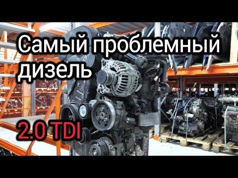 Фото к видео: Почему заклинил двигатель 2.0 TDI? Проблемы масляного насоса и привода балансирных валов