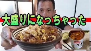 【独身 男飯】 手抜き 親子丼 大盛りで! ≪ホテイ やきとり缶 ジャンボ ≫ アレンジ料理