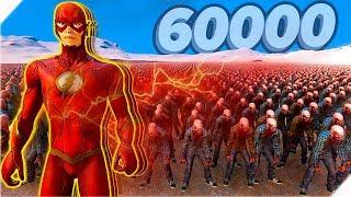 60000 ЗОМБИ против ФЛЕША - Игра Ultimate Epic Battle Simulator.