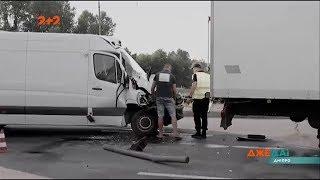 Автопригоди з доріг України – ДжеДАІ за 11 липня 2018