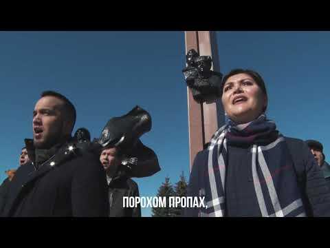 Башкортостан принял эстафету песенного марафона Наш День Победы