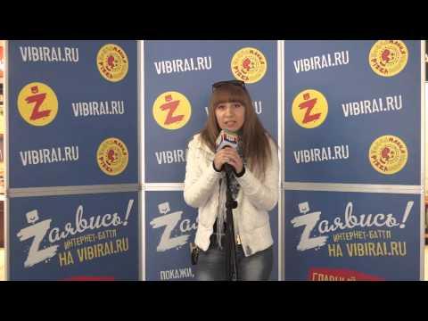 Нина Фофина, 16 лет