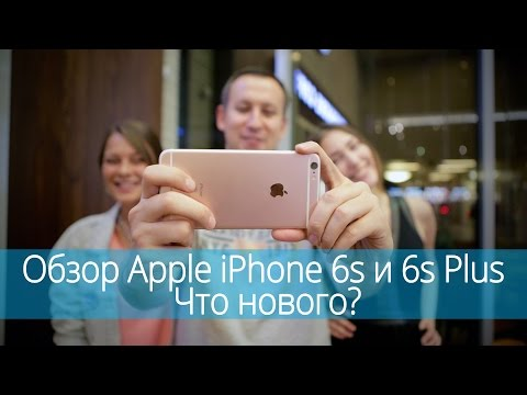 Обзор Apple iPhone 6S (64Gb,