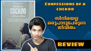 CONFESSIONS OF A CUCKOO MOVIE MALAYALAM REVIEW || Cinitech Malayalam