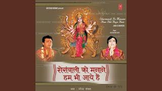 Vaishno Devi Ki Katha