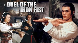 Duel Of The Iron Fist   Martial Arts English Action Movie   Hollywood Full Movies   Upload 2017