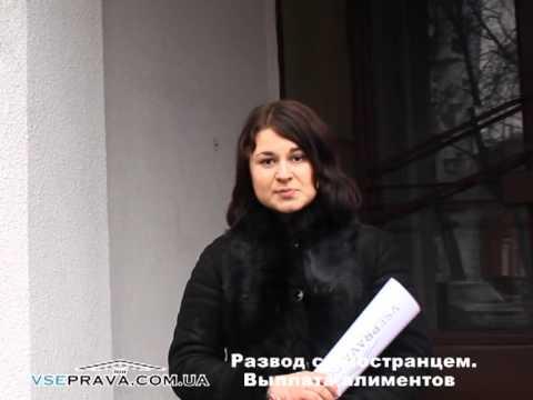 Алименты в украине, алименты на ребенка, взыскание алиментов, неуплата алиментов, размер алиментов