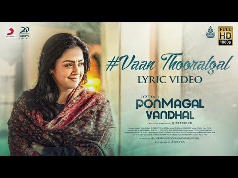 Pon Magal Vandhal - Vaan Thooralgal Lyric