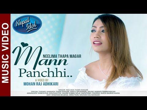 Mann Panchhi - Neelima Thapa Magar (Nepal Idol) | Official Nepali Song 2019