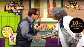 Dr. Salunkhe और Dr. Gulati की हुई मुलाकात! | The Kapil Sharma Show | Comedy Shots