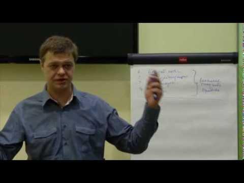 Семинар по управлению малым бизнесом. Автор: Винокуров Кирилл Владимирович