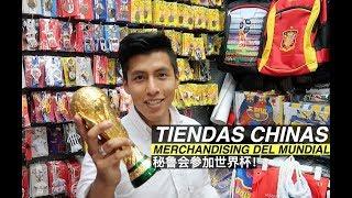 Tiendas Chinas| Llaveros, toallas, pines, gorros, zapatillas todo para el mundial