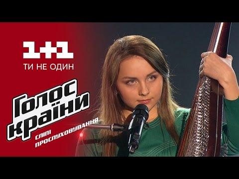 """Инна Ищенко """"Плине кача"""" - выбор вслепую - Голос страны 6 сезон"""