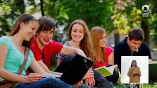 Diálogos en confianza (Sociedad) - Migración de profesionistas, ¿fuga de talentos?