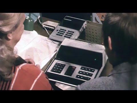 Москва. Школа №183 Школьный эксперимент - обучение с помощью ЭВМ 25.08.1984