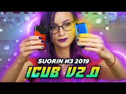 iCub V2.0 - набор - видео 1