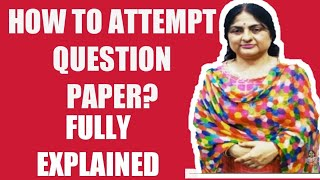 HOW TO ATTEMPT JK BOSE QUESTION PAPER CLASS 10TH