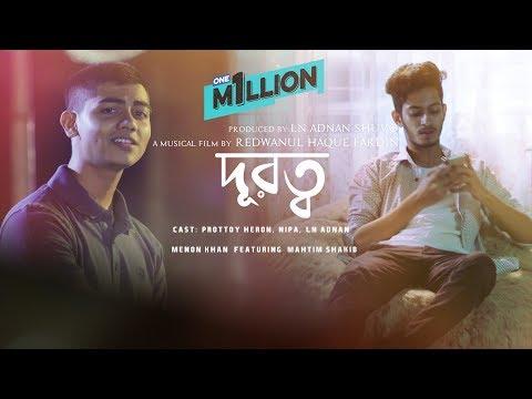 Download Durotto (Mahtim Shakib) | Prottoy Heron | Bangla New Song 2019 | LN Adnan | Menon | Fardin HD Mp4 3GP Video and MP3