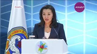 Ряд управлений акимата упразднят в Алматы (16.01.19)