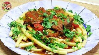 Говядина тушёная с овощами. Beef Stew with Vegetables.